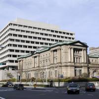 Policymakers at the Bank of Japan will be taking a close look at their growth and inflation forecasts. | KYODO