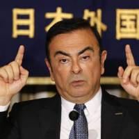 Nissan Motor Corp. chief Carlos Ghosn speaks at the Foreign Correspondents' Club of Japan in Tokyo on Thursday. | REUTERS