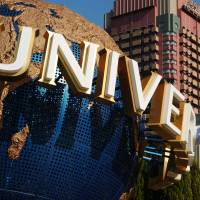 The Universal Studios logo anchors the entrance to Universal Studios Japan in Osaka. The theme park is reportedly considering bidding for a license to operate a casino complex if gambling regulations are eased. | BLOOMBERG