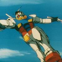 A still from 'Mobile Suit Gundam'   | © SOTSU/SUNRISE