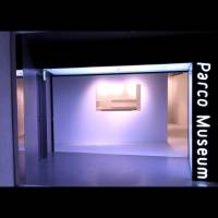 Gallery X By Parco