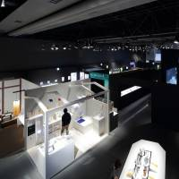 Miraikan: National Museum Of Emerging Science And Innovation