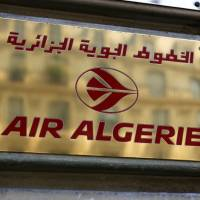 Air Algerie plane latest to crash; 110 feared dead