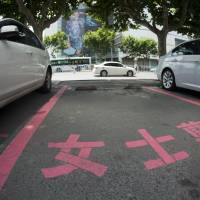 A parking space reserved for women, marked in pink, has been created at a spot in front of the World Metropolis shopping center in the northeastern Chinese seaport city of Dalian. | AFP