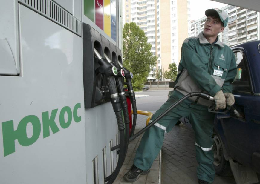 Russia ordered to pay $50 billion for taking over Yukos