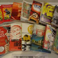 These are some of the translated versions of 'Barefoot Gen' ('Hadashi no Gen') currently on exhibit at the Maruki Gallery for the Hiroshima Panels in Higashimatsuyama, Saitama Prefecture. | KYODO