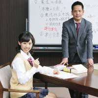 AKB48 member Natsuki Uchiyama and Shigeru Minamino, associate professor at the Kyushu University School of Law, pose in a publicity photo to promote their collaboration on a treatise about the Constitution. | KYODO