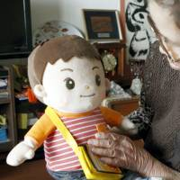 Talking dolls seen as salve for elderly isolation