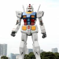 Public asked to help build moving giant Gundam