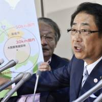 Toshiki Kudo, mayor of Hakodate in Japan's north, speaks at a news conference on Thursday in Tokyo. | KYODO