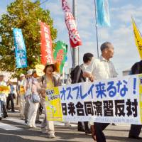 Citizens opposed to joint Japan-U.S. military drills involving the MV-22 Osprey tilt-rotor aircraft in Shiga Prefecture march in the city of Takashima on Sept. 29 last year.   KYODO