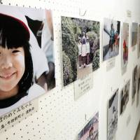 Photo exhibit on abductee Megumi Yokota opens