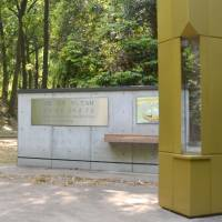 Group says Gunma government trying to remove memorial for Korean forced laborers