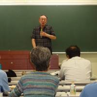 The lectures included this one on July 3, by Sadao Togashi, emeritus law professor at Kumamoto University. The series runs for three months. | KYODO