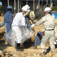 Agent Orange ingredients found at Okinawa military dumpsite