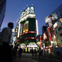 Japan's massive pachinko industry bets on casinos amid popularity decline