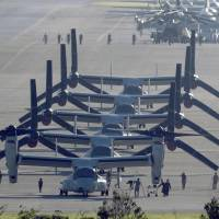 U.S. military transfers first air tankers to ease Okinawa's burden
