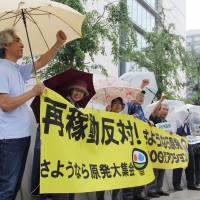 People opposing the restart of the Sendai nuclear power plant in Kagoshima Prefecture rally in front of the Diet on Wednesday. | KYODO