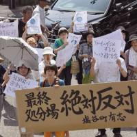 Residents protest in front of their local municipal office on Wednesday against the central government selecting their town, Shioya, in Tochigi Prefecture, as a candidate site for the final disposal of radiation-tainted waste from the 2011 Fukushima nuclear disaster. | KYODO
