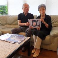 Aging Yokotas pine for daughter's return from North Korea as abductee talks begin
