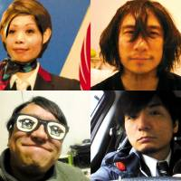 Getting informed: Panicsmile comprises (clockwise from top left) DJ Mistake, Geru Matsuishi, Hajime Yoshida and Kenichi Yasuda. The group's new album, 'Informed Consent,' tackles politics and takes the group back to its sonic roots.