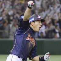 National pride: Samurai Japan is scheduled to take on a group of MLB stars during a special series in November. | KYODO