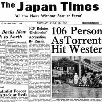 Servia strikes first blow; first private air raid shelter unveiled in Tokyo; torrential rain kills 106; LDP loses Upper House