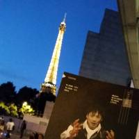 A flyer for the play's acclaimed recent run in Paris.  | A. MAHONEY