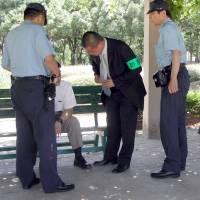 Stop and shoo: Shokumu shitsumon, or 'stop and frisk,' is a tried and tested tactic among Japanese police.  | KYODO