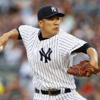 Seeing stars: New York Yankees pitcher Masahiro Tanaka has been named to the MLB All-Star Game in his first season in the majors. | AFP-JIJI