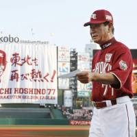 Welcome back: Eagles manager Senichi Hoshino, seen prior to Friday's game against the Fighters in Sendai, works his first game after a two-month leave of absence due to back problems. Hokkaido Nippon Ham beat Tohoku Rakuten 8-1.  | KYODO