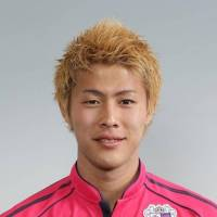 Kakitani leaves Cerezo for Basel