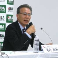 Time to speak: Toshimitsu Kawachi, the bj-league commissioner, addresses the media on Thursday at a news conference in Tokyo. | KAZ NAGATSUKA