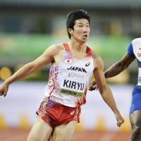 Solid finish: Yoshihide Kiryu places third in the men's 100-meter final on Wednesday at the IAAF World Junior Championships in Eugene, Oregon. | KYODO