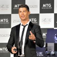 Top objective: Cristiano Ronaldo, making his first visit to Japan since 2008, has set high standards for himself. 'I need to prepare myself to always be the best,' he says.  | YOSHIAKI MIURA