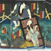 Bound to death: Utagawa Kunisada's 'Tokaido Yotsuyakaidan' triptych (1861). A hidden flap in the middle panel of this work opens to reveal the character Oiwa's bloody ghost.   | UKIYO-E OTA MEMORIAL MUSEUM OF ART