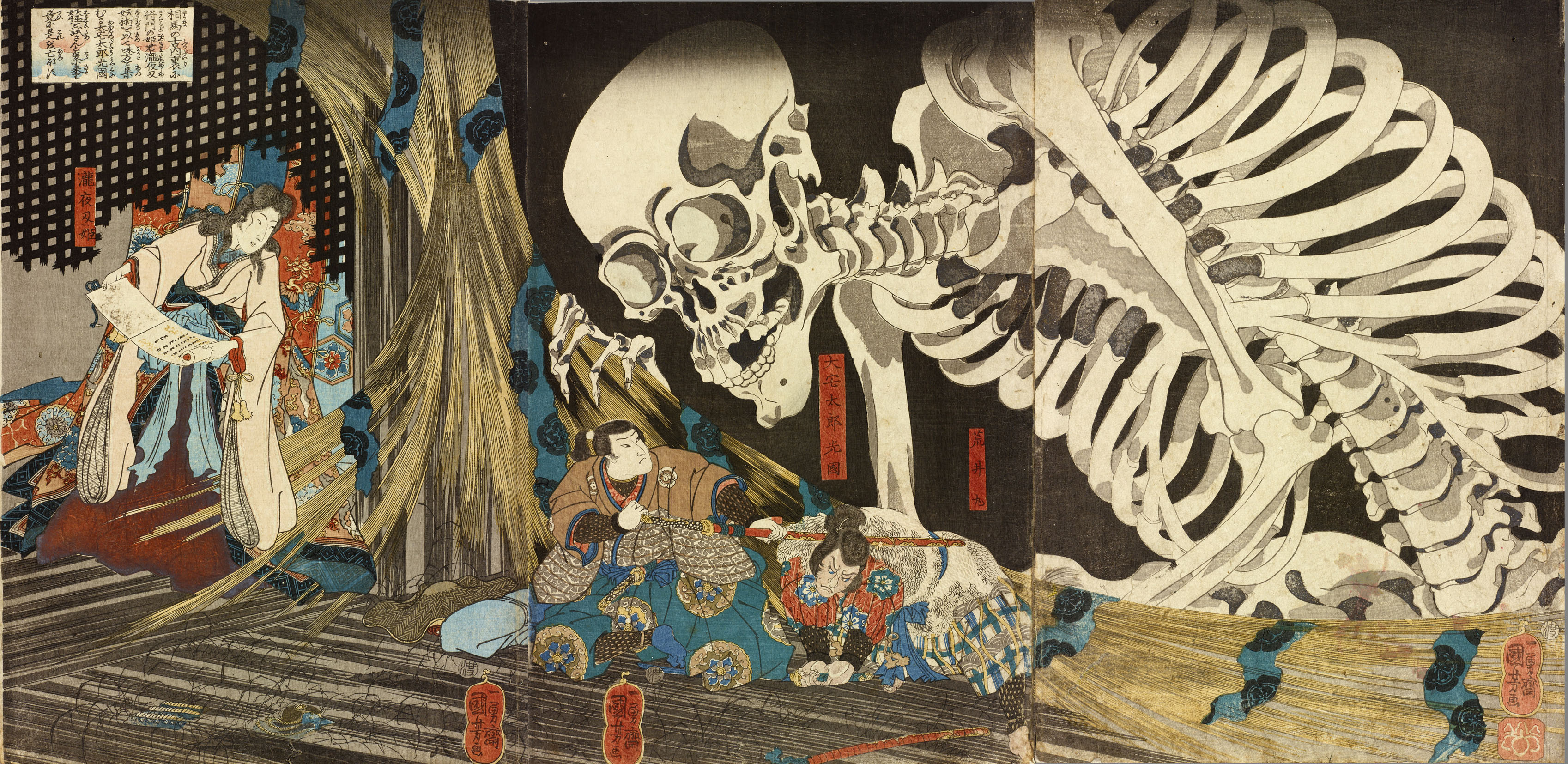 Bone chilling: Utagawa Kuniyoshi's 'Haunted Old Palace at Soma' (ca. 1845-46), in which a sorceress draws forth a giant skeleton to attack a warrior.  | PRIVATE COLLECTION