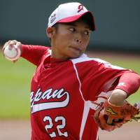 Japan's Ren Takeuchi pitches during the first inning of Thursday's game against Mexico at the Little League World Series tournament in South Williamsport, Pennsylvania.,   | AP