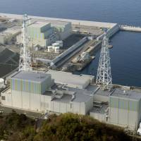 Chugoku Electric Power Co.'s Shimane nuclear plant in Matsue, Shimane Prefecture, appears in a photo taken in March 2013. | KYODO