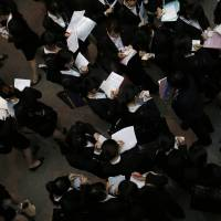 Jobless rate rises to 3.8% on July surge in job-seekers