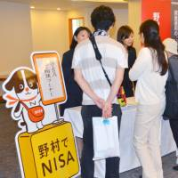 Younger Japanese staying away from stocks despite NISA tax lure