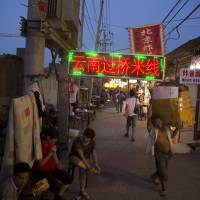 Asia's old communities vanishing amid rapid growth