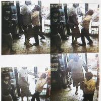 An Aug. 9 incident in a store in Ferguson, Missouri, is seen in these images taken from a security camera and presented to the media by police in Ferguson on Friday. An unarmed teenager who was a suspect in the robbery, Michael Brown, was later shot by police officer Darren Wilson. | REUTERS