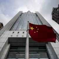 The Chinese national flag flies in front of the Liaison Office of the Central People's Government in Hong Kong on Wednesday. | AFP-JIJI