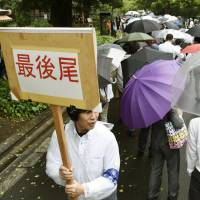 People form a queue in Hibiya Park on Thursday morning to participate in a lottery for 21 gallery seats in the courtroom for pop star Aska's trial. | KYODO