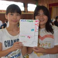 Two Hiroshima children start wall newspaper for evacuees