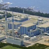 Hokuriku Electric Power Co.'s Shika nuclear power plant is located on the coast in Ishikawa Prefecture. | KYODO