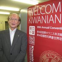 Kiwanis campaign helping to stamp out tetanus