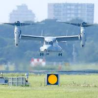 Ospreys fly to Atsugi base again en route to training