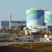 Kyushu Electric Power Co.'s Sendai nuclear plant is shown in Satsumasendai, Kagoshima Prefecture, in March 2014. | KYODO